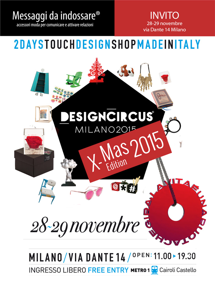 DESIGN CIRCUS x-mas edition 2015